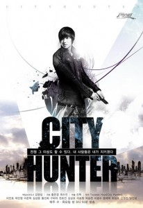 lee min ho poster city hunter